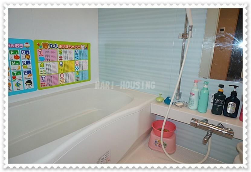 浴室 爽やかな浴室は1日の疲れを癒してくれます