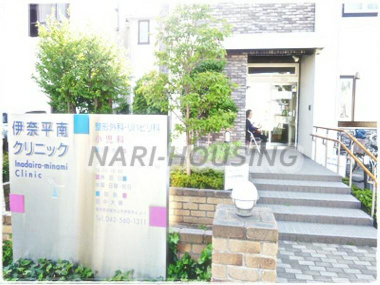 病院 【整形外科】伊奈平南クリニックまで498m