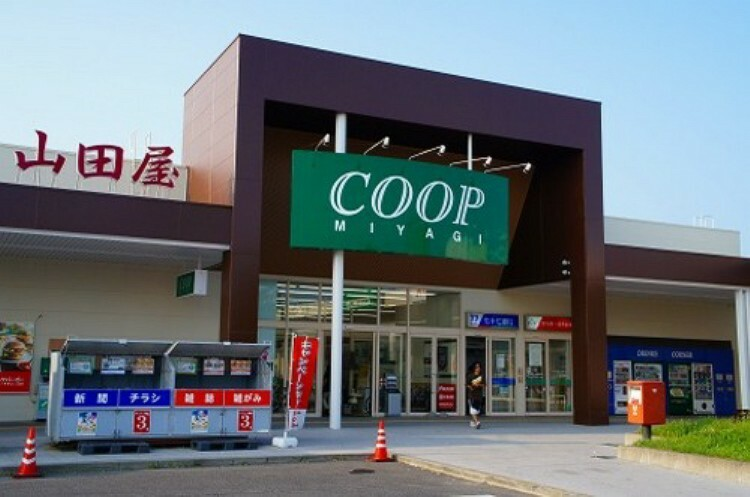 ショッピングセンター みやぎ生協 亘理店 徒歩63分(約5000m)