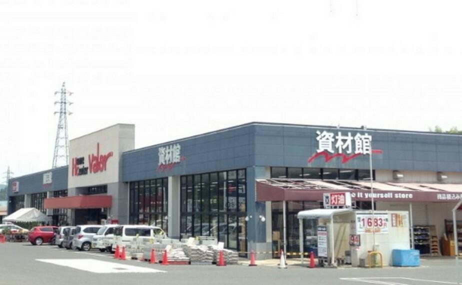 スーパー バロー岩村店