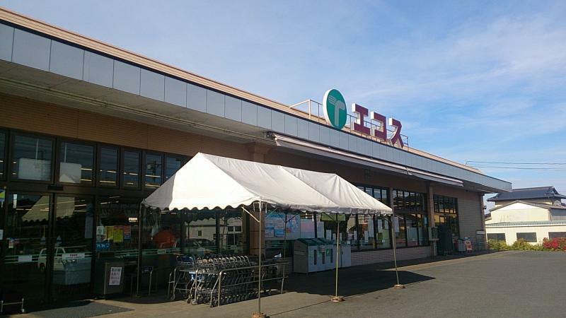 スーパー エコス下館岡芹店