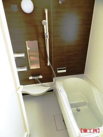 同仕様写真(内観) 浴槽はゆったりと足を伸ばせます!追炊き・浴室乾燥機付きの1坪タイプ浴槽。1日の疲れを癒してください。(同一タイプ施工例)