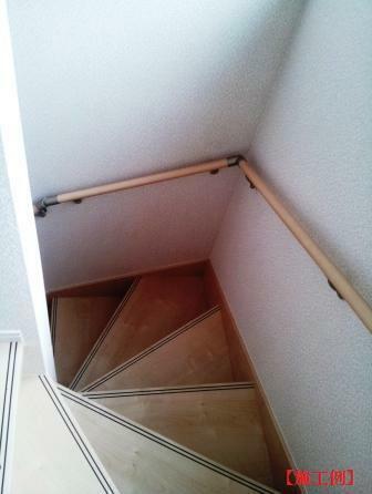 同仕様写真(内観) 階段(手摺付き)(同一タイプ)