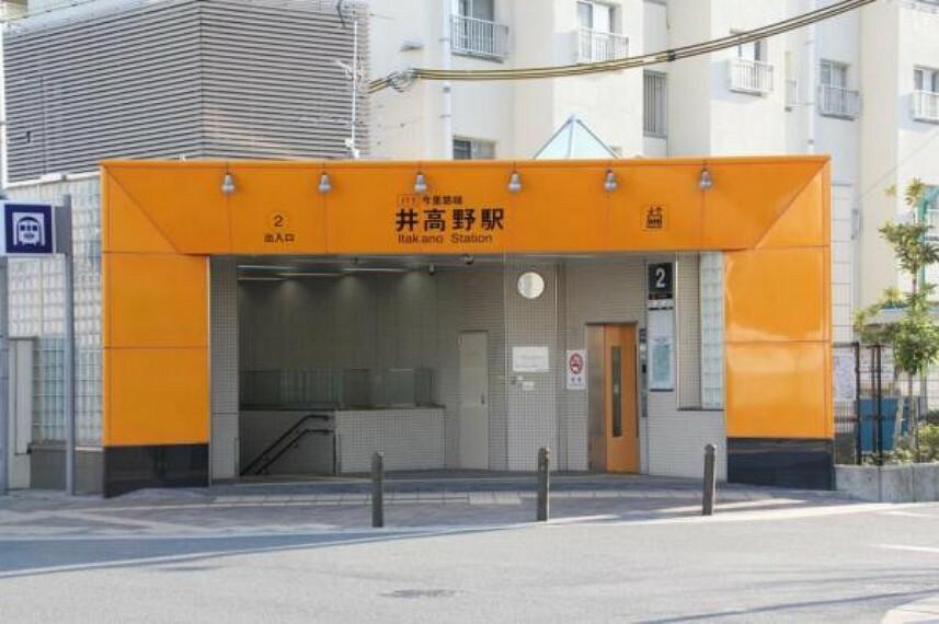 大阪メトロ今里筋線「井高野」駅