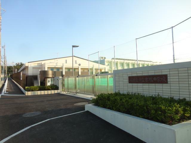 中学校 吉根中学校 愛知県名古屋市守山区笹ヶ根2丁目102