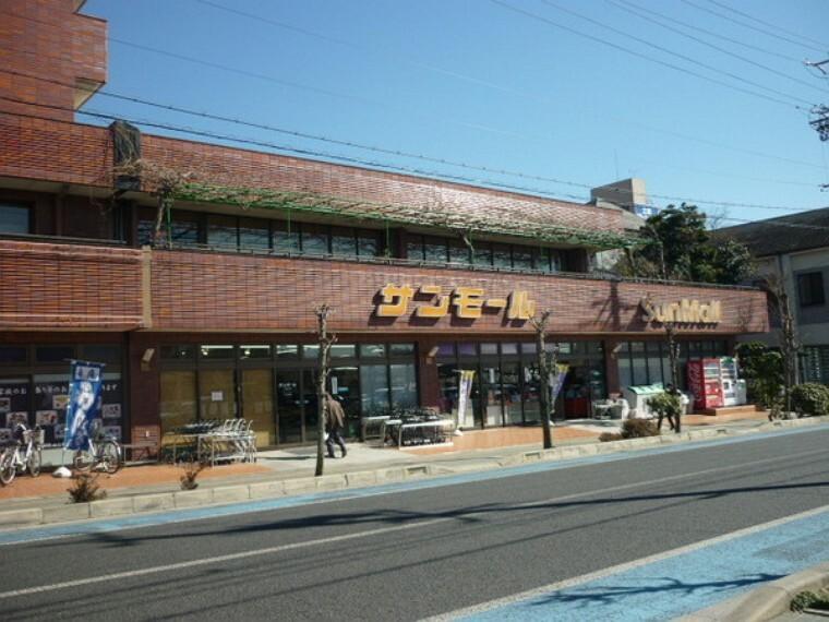 スーパー サンマートサンモール店
