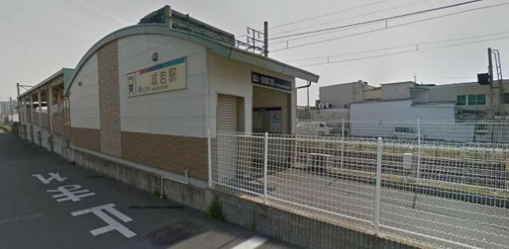 名鉄 成岩駅