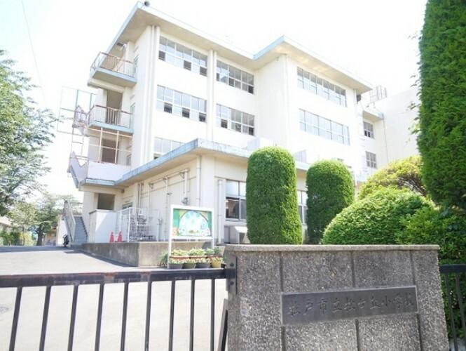 小学校 松戸市立松ケ丘小学校 幼稚園・小学校まで近いので子育て世代に最適です。