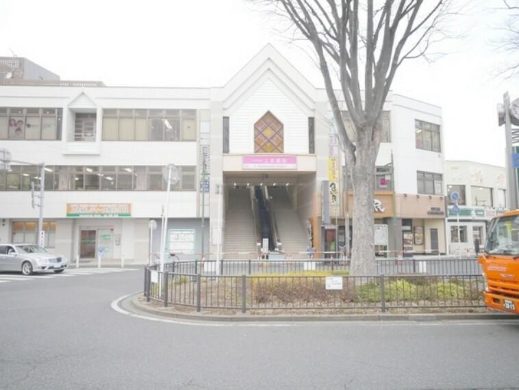 上本郷駅(新京成線) 駅まで徒歩4分!「松戸駅」まで1駅です!
