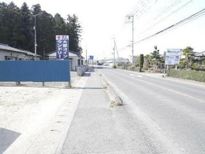 現況写真 歩道も整備されており、安心してご通行頂けます。