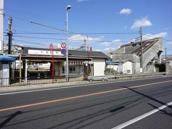 駅前には駐輪場があります。徒歩圏内にスーパーや公園・スポーツ用品店などがあり便利です。駅より西と南にバスの停留所があり伊川谷方面や明石方面に行けます。