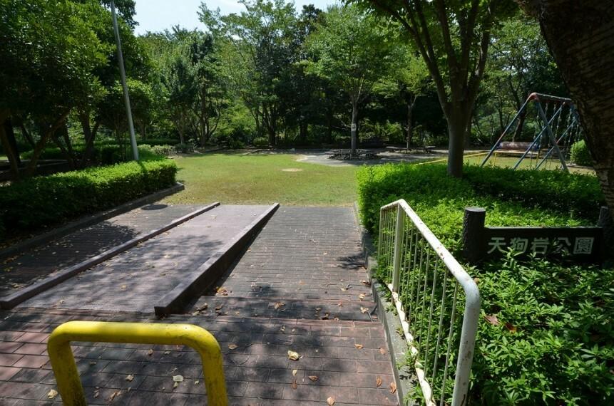 公園 【公園】天狗岩公園まで4884m