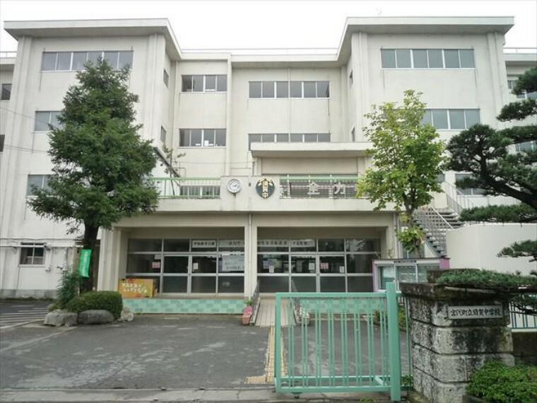 中学校 【中学校】宮代町立須賀中学校まで2078m