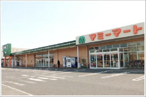 スーパー 【スーパー】(株)マミーマート 杉戸店まで1541m