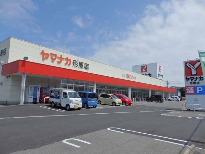 スーパー ヤマナカ形原店