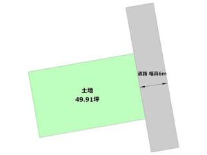 宝塚市月見山1丁目