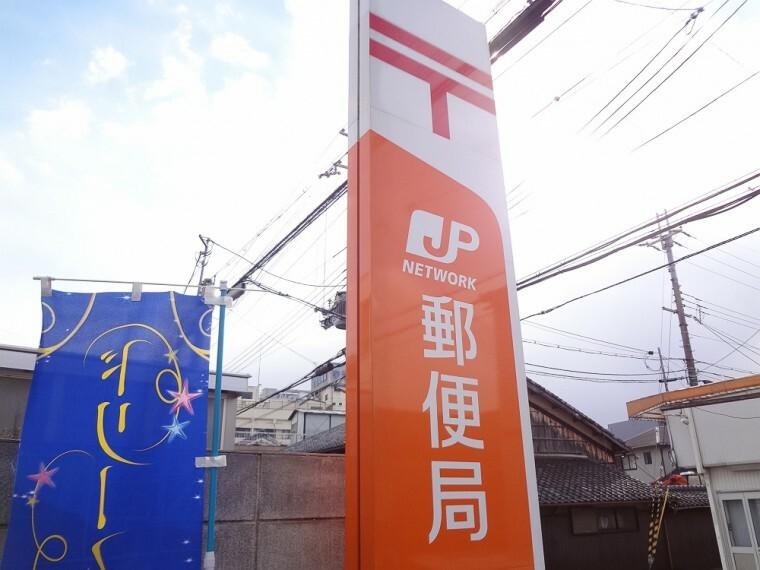 郵便局 【郵便局】京都出町郵便局まで300m