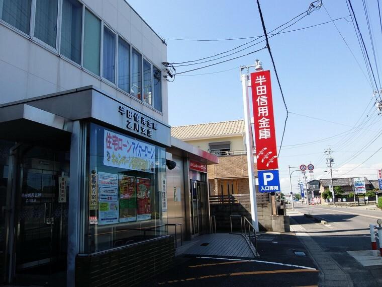 銀行 半田信用金庫乙川支店