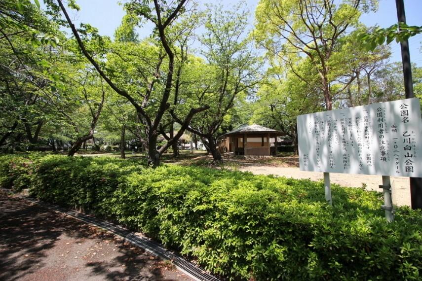 公園 乙川白山公園