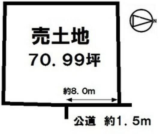 土地図面 土地面積70.99坪