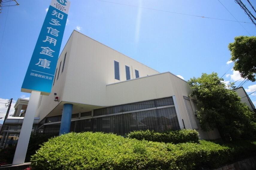 銀行 知多信用金庫図書館前支店