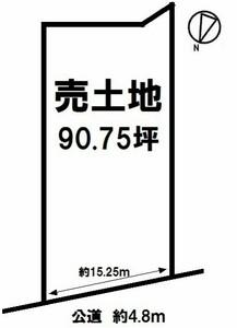 静岡市清水区有東坂