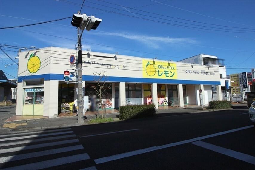100えんハウスレモン永楽町店