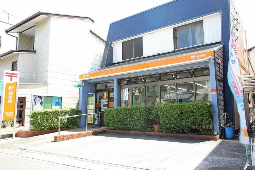 郵便局 矢倉郵便局
