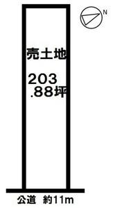 知多郡武豊町字廻間