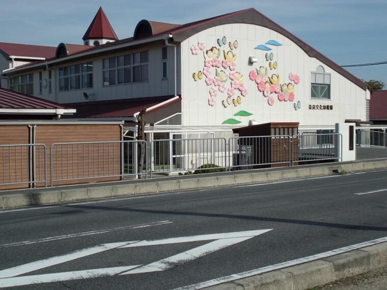 幼稚園・保育園 奈良文化女子短期大学付属幼稚園