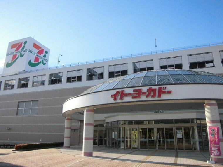 ショッピングセンター イトーヨーカドー知多店