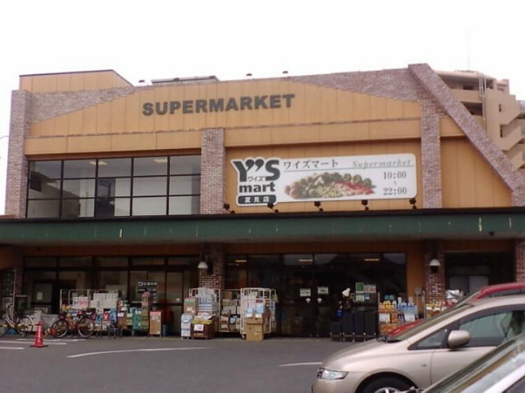 スーパー ワイズマート