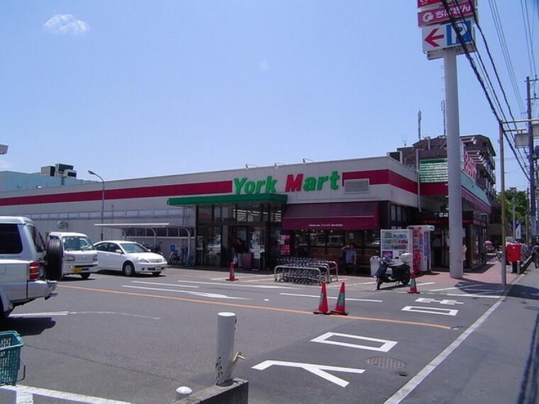 スーパー ヨークマート夏見台店