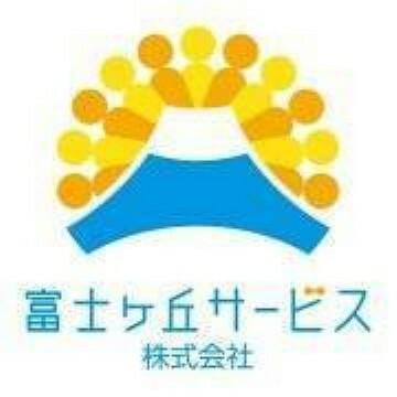 中学校 【中学校】森町立旭が丘中学校まで1057m
