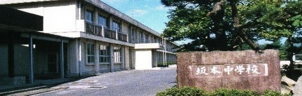 中学校 坂本中学校