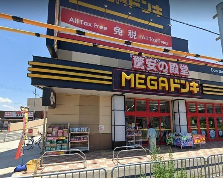 ショッピングセンター MEGAドン・キホーテ大津店