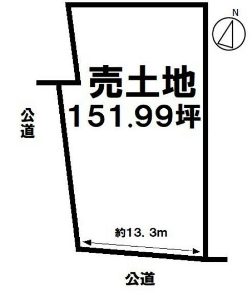 土地図面 土地151.99坪 多彩なプランが可能な広さです