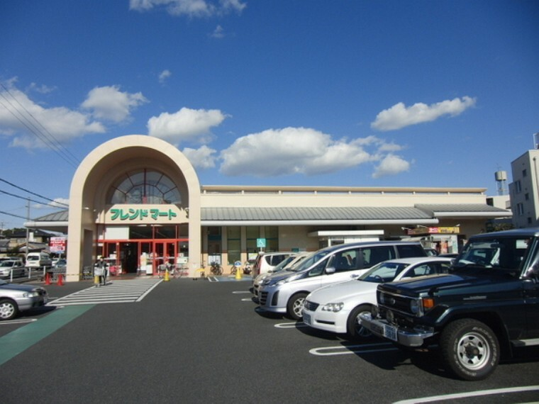スーパー フレンドマート南郷店 【営業時間】9:30~22:00