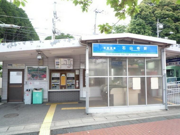 石山寺駅(京阪 石山坂本線)