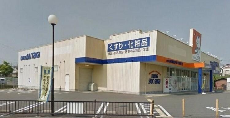 ドラッグストア ドラッグユタカ宇治御蔵山店