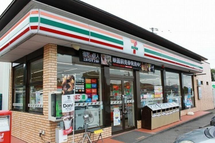 コンビニ セブンイレブン熊ヶ根店 徒歩53分(約4200m)