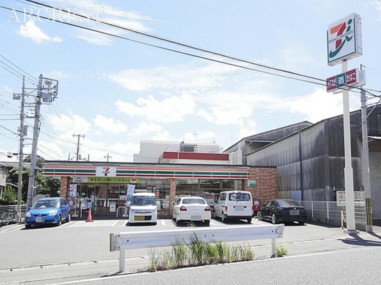 コンビニ セブンイレブン新座大和田店
