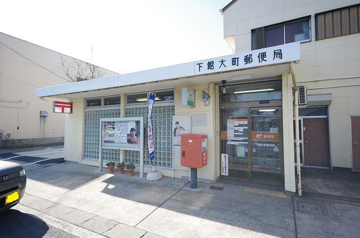 郵便局 下館大町郵便局