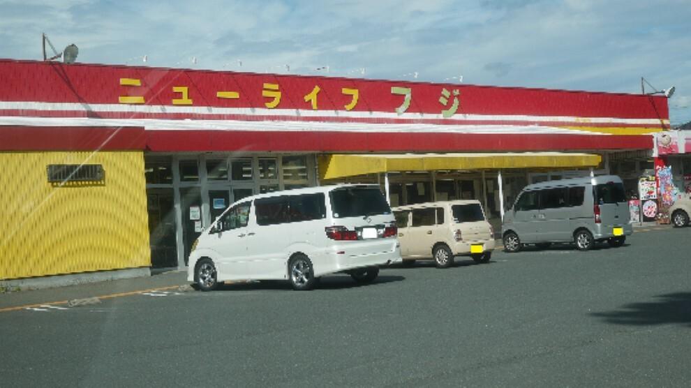 スーパー ニューライフフジ西口店