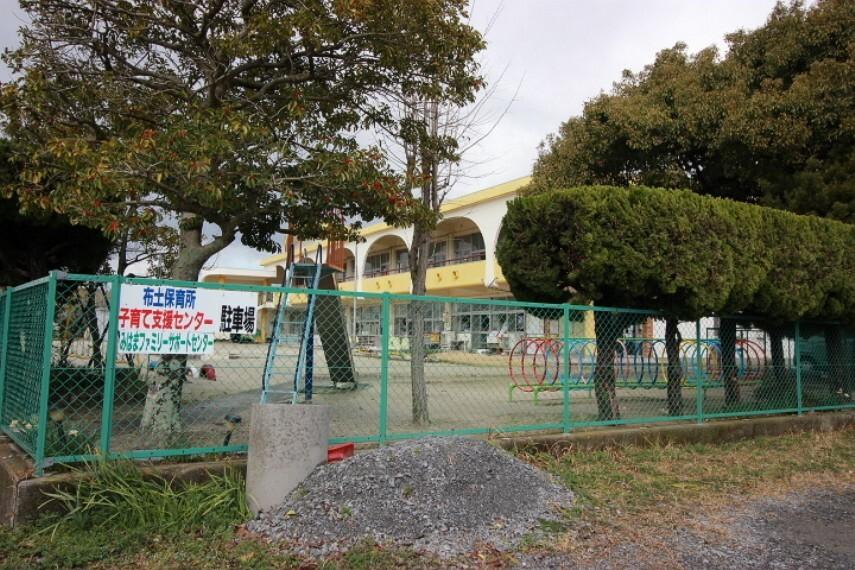 幼稚園・保育園 布土保育園