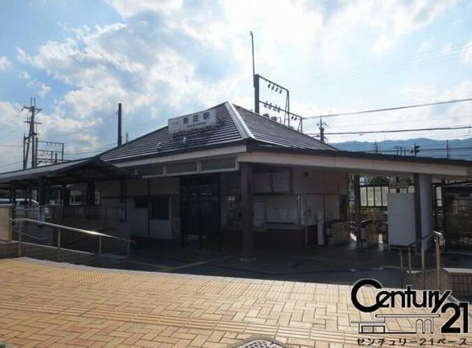 近鉄新庄駅(近鉄 御所線)