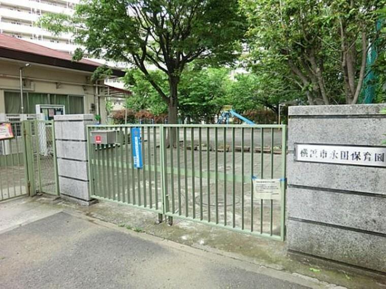 幼稚園・保育園 永田保育園 約630m