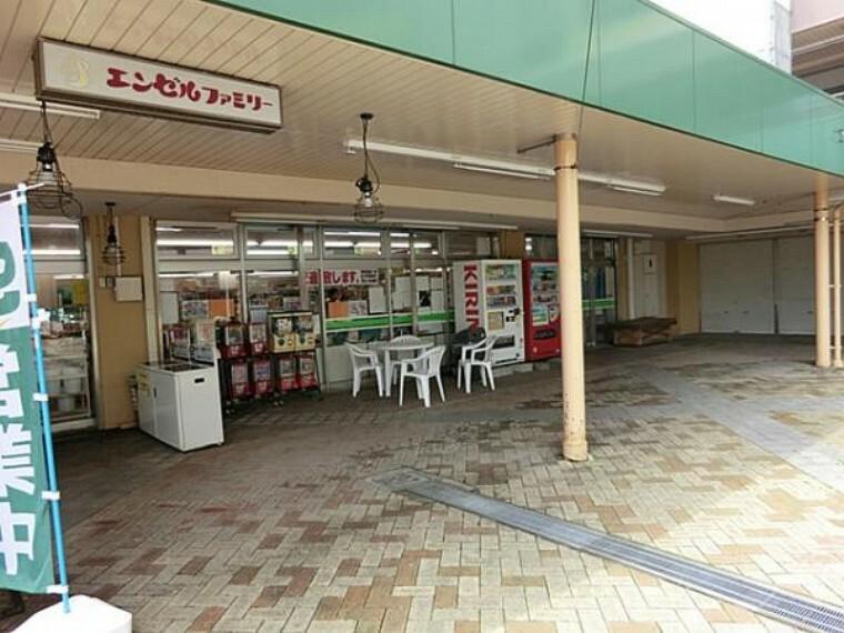 スーパー エンゼルファミリー永田台店 約740m
