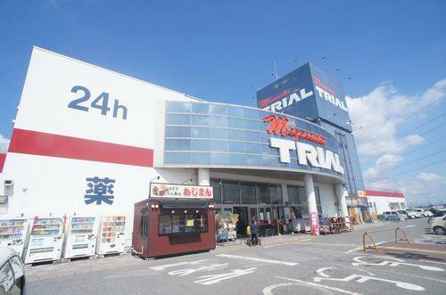 スーパー メガセンタートライアル筑西店