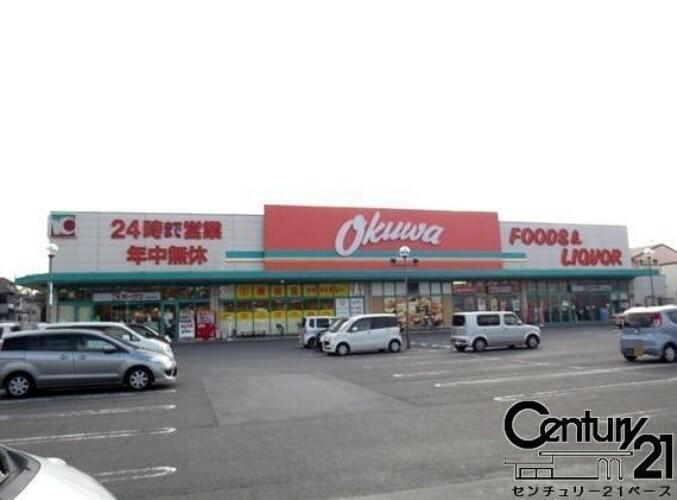 スーパー オークワ香芝逢坂店